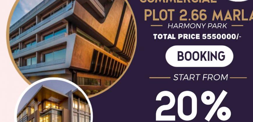 Capital Smart City 2.66 Marla Commercial Plots