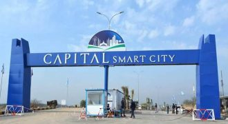Capital Smart City 2.66 Marla Commercial Plots