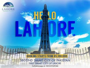 Lahore Smart City 5 Marla Residential Plot