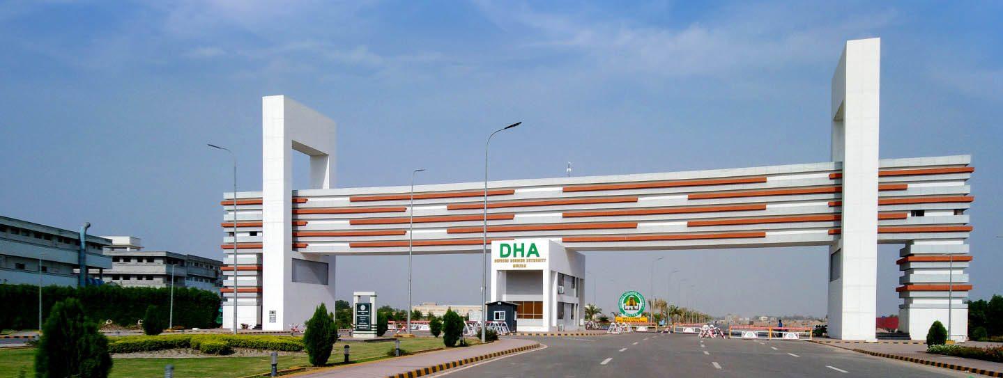 DHA Multan Main Enterance